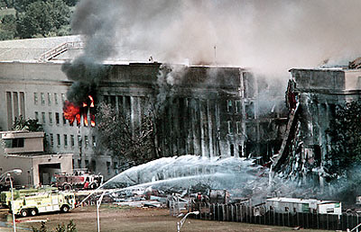 The Pentagon in flames